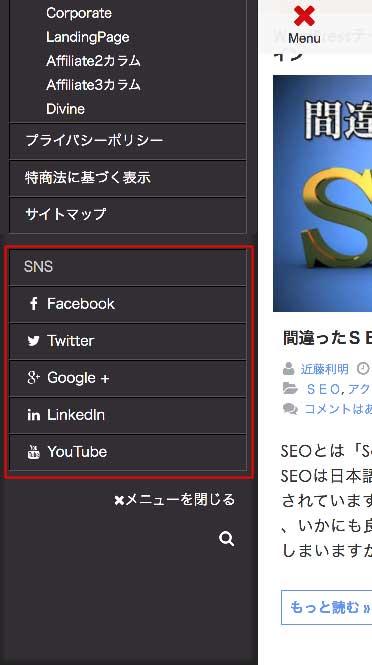sns-mobile