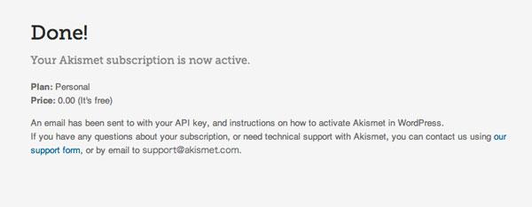 Akismet登録完了