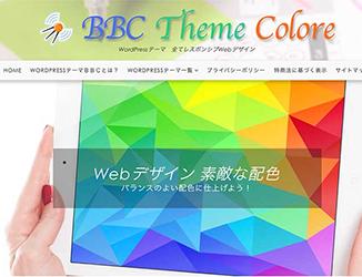 Colore_s