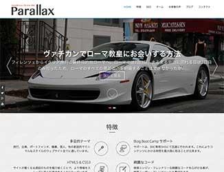 parallax_s.jpg