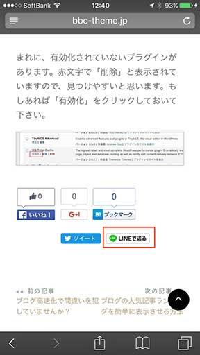 iPhone-sb