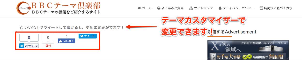 sns-icon1
